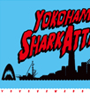 YOKOHAMA SHARK ATTACKS!